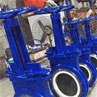 PZ73TC耐磨陶瓷刀形排渣闸阀