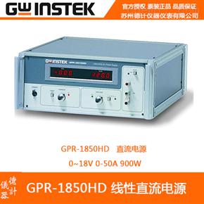 固纬GPR-1850HD直流电源