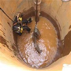 化工池槽防水堵漏-德宏州方案