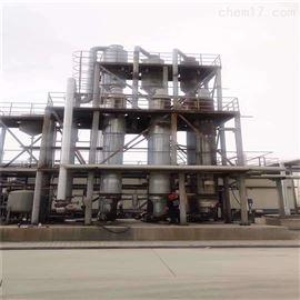 优惠处理一套单效浓缩蒸发器2.2吨-冷凝器