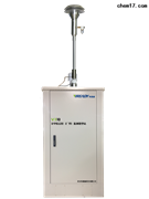 厂界挥发性有机物(VOC)在线监测系统