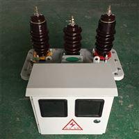 JLS-10三相三线计量箱报价