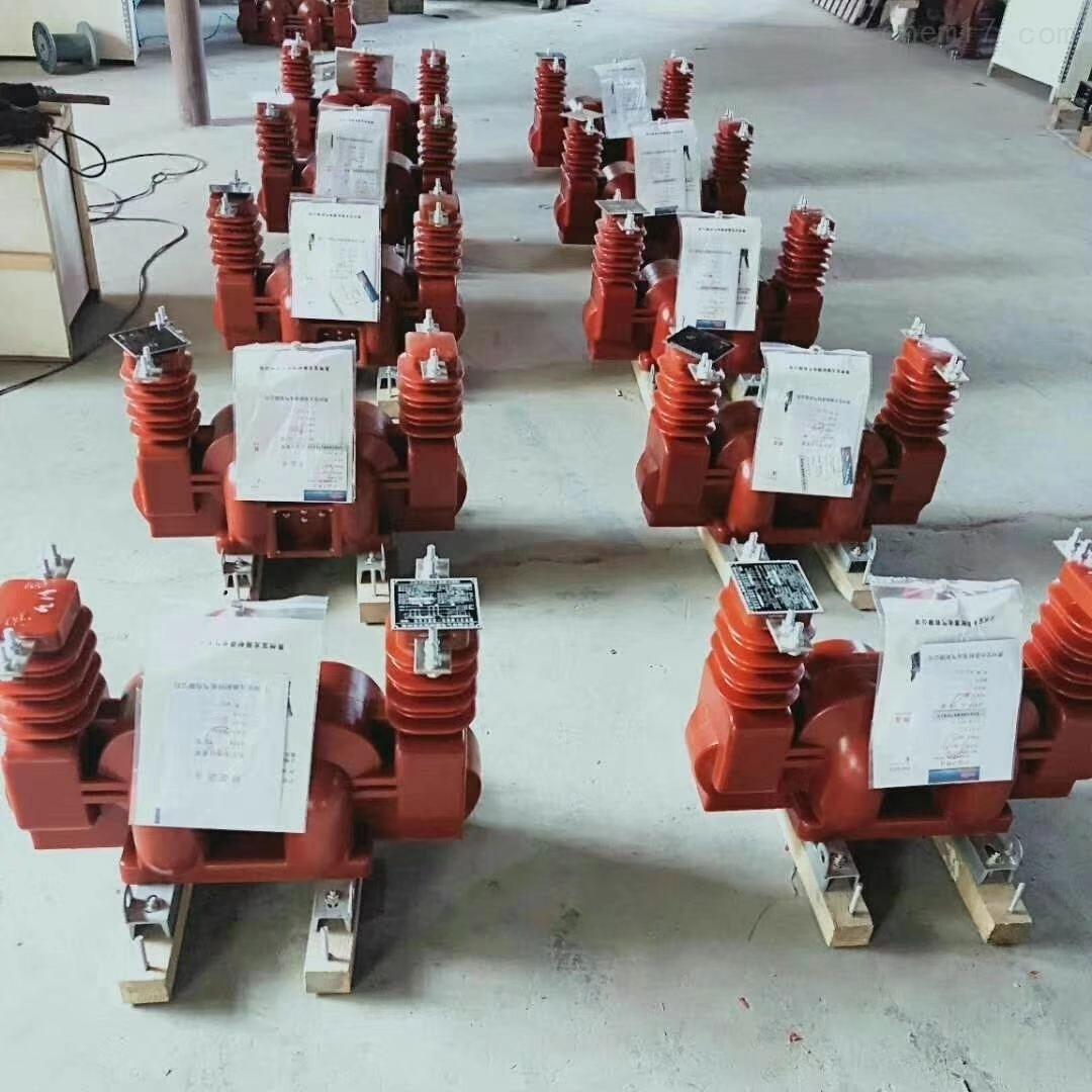 国标型一体式JLSZV-10w高压计量箱郑州市