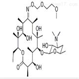 羅紅霉素雜質