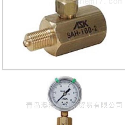 SAH-100-2液压配件高压风门阻尼器日本ASK