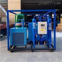 空气干燥发生器厂家