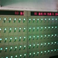 矿灯充电管理系统