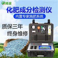 FT-Q10000新型土壤分析仪