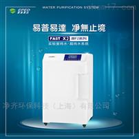 纯水/超纯水机(纯水设备)