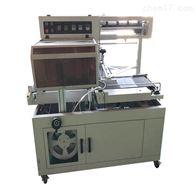 轩昂机械- 全自动热收缩包装机机器介绍