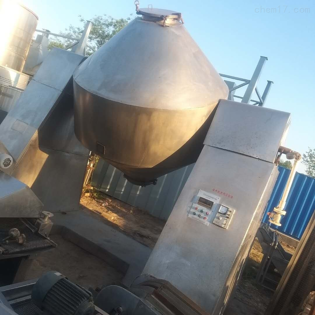 二手3000升不锈钢双锥干燥机报价