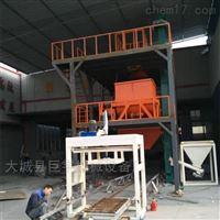 压制成型模箱匀质板设备与水泥基匀质保温板生产线