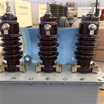 电网合作生产JLS-10油浸式三元件高压计量箱