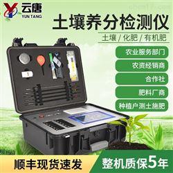 YT-TR04土壤检测仪器价格