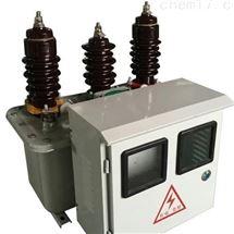 南阳市厂家定制10kv一体式高压计量箱