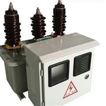 全国热销二元件JLS-10kv高压计量箱郑州市