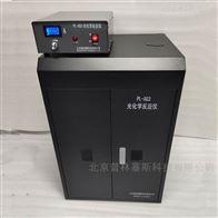 PL-05多功能 光化学反应仪(水浴 通气)