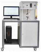 LB-KZKL口罩顆粒物過濾效率測試儀
