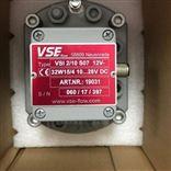 VS0.02GPO12V12A11/2  24V 德国VSE流量计
