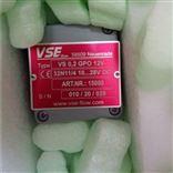 VS0.04EPO12-32N11德国VSE流量计