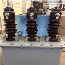 开封市厂家优惠10kv高压计量箱