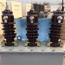 南阳市落地式JLS-10kv高压计量箱安装调试