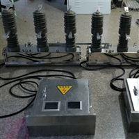 水电站专用10kv中置式高压断路器河南
