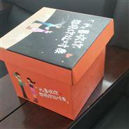 河南郑州礼品盒订做定生产厂家