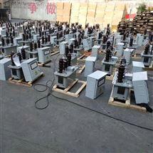 10KV组合式互感器JLS-10