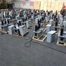 JLSZV两元件计量箱厂家