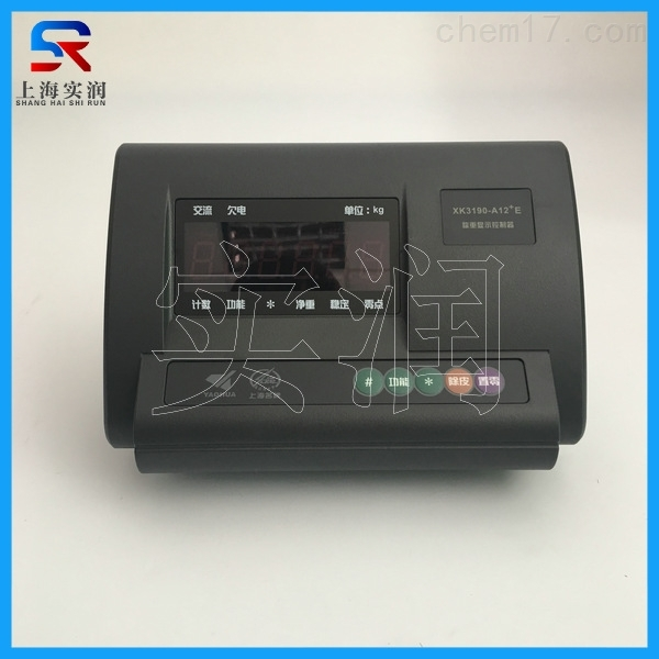 XK3190-A12E+上海耀华称重显示器