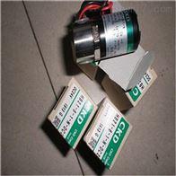 CKD2CKD2电动二通阀厂家