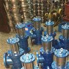 液動角式排泥閥J744X