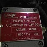 VS0.4GPO12V德国VSE流量计