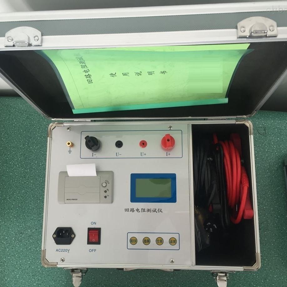 回路电阻测试仪生产 厂家