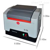Ux-720荧光光谱仪