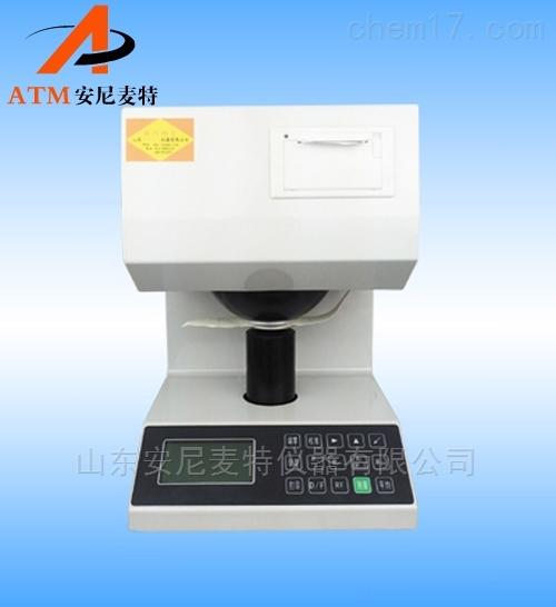 物体白度测定仪