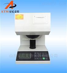 AT-BD-1物体白度测定仪