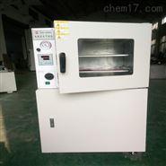 江蘇 6050SA真空干燥箱