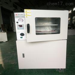 DZG-6050SA江苏 6050SA真空干燥箱