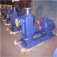 ZWZW型自吸式排污泵厂家