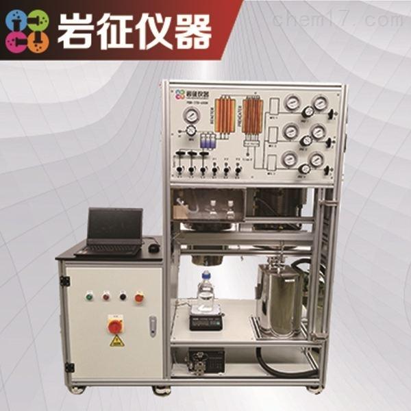 高通量固定床反應器