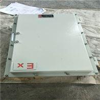 非标定做BJX防爆接线箱