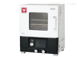 日本雅马拓真空干燥箱DP23C/33C