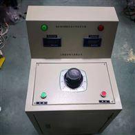 LEC系列大電流發生器可調(升流器)