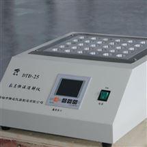 DTD-25智能恒温消解仪