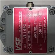 德国VSE齿轮流量计EF4现货报价