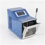 拍打式匀浆机均质器 JX-04(SH-400A)