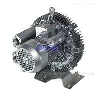 HRB-310-H1220V单相0.55KW高压风机