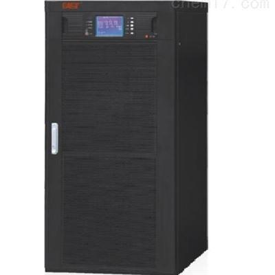 EA990  10-120KVA易事特UPS不间断电源